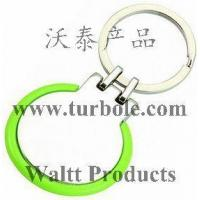 Keychain Wholesales, Wholesales Keychain Manufactures