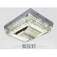 Buy cheap LED room lamp E5593 from wholesalers