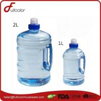Plastic Bottle PB-009 Manufactures