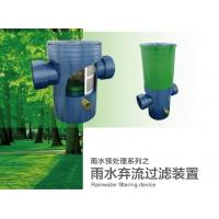 Rainwater drainage filter Manufactures
