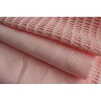 China IFR AND ANTIBACTERIAL HOSPITAL CUBICLE CURTAIN on sale