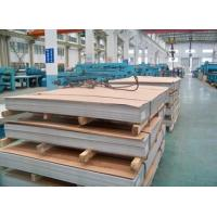 Hot Sale Low Price low alloy high strength steel plate 18mm thick corten steel