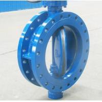 3 Inch Flanged Butterfly Valve Actuator Manufactures