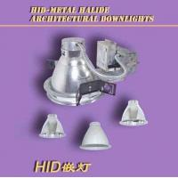 Recessed HID-Metal Halide Architectural Downlights Manufactures