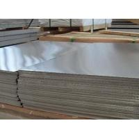 DNV grade DH32 steel price Manufactures