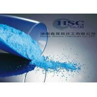 Copper Sulphate Pentahydrate Manufactures
