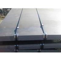 S235J0 steel sheet stock Manufactures
